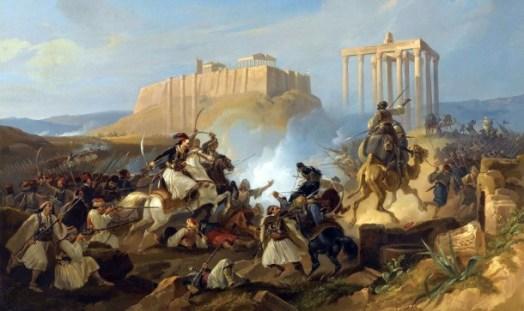 Grecia independencia